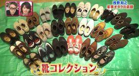 浅野和之の靴
