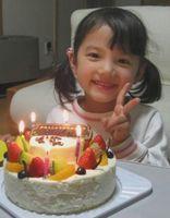 5歳の誕生日の清原果耶