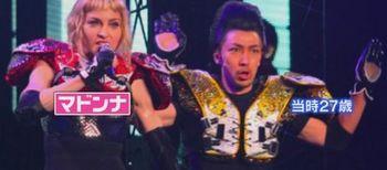 マドンナとTAKAHIRO
